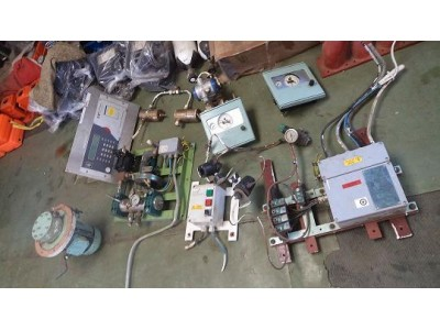 Oil Discharge Monitoring Equipment - ODME