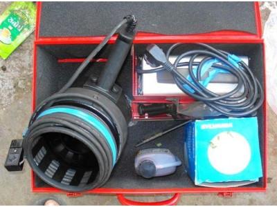Crack Detector Kit