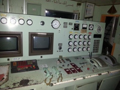 Engine Room Control Console